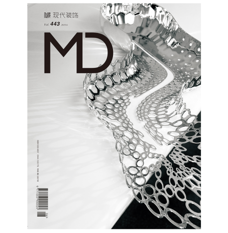 Modern Decoration Magazine