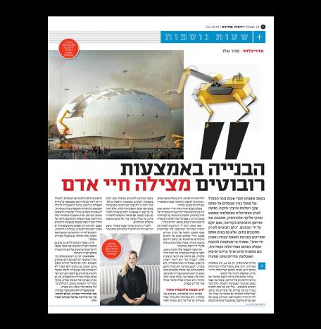 Tel Aviv News