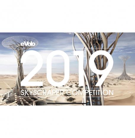 eVolo 2019